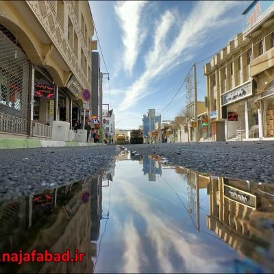 گذري بر بهار آسفالت / خیابان فردوسی مرکزی
