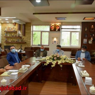 جلسـه با هیئت مدیره شهرک صنعتی نجف آباد یک